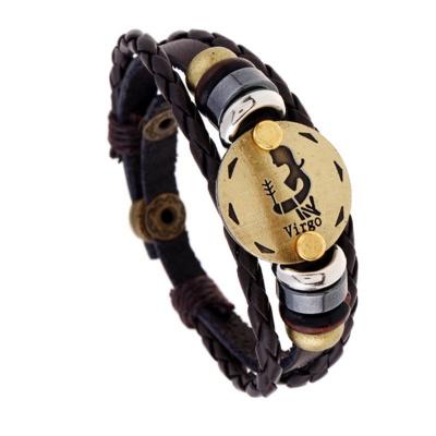 Sterrenbeeld Armband- Maagd kopen